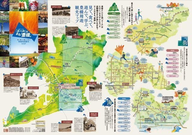 豊橋周遊MAP